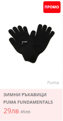 Image of women gloves
