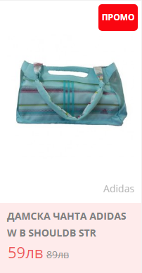 Image of women bag